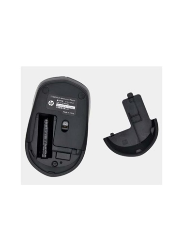 HP Hp S1000 Plus Kablosuz Wireless Mouse Siyah Renkli